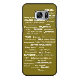 """Чехол для Samsung Galaxy S7 Edge, объёмная печать """"Пожелание"""" - любовь, год, новый, пожелание, желание"""