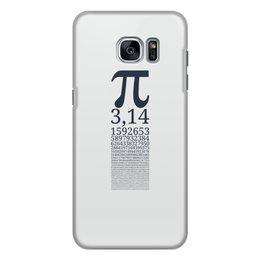 """Чехол для Samsung Galaxy S7 Edge, объёмная печать """"Число Пи"""" - математика, алгебра, гик, число, пи"""