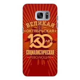 """Чехол для Samsung Galaxy S7 Edge, объёмная печать """"Октябрьская революция"""" - ссср, революция, коммунист, серп и молот, 100 лет революции"""