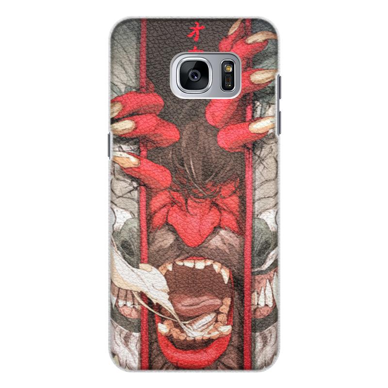 Чехол для Samsung Galaxy S7 Edge кожаный Printio Демон чехол для samsung galaxy s7 edge кожаный printio вершина
