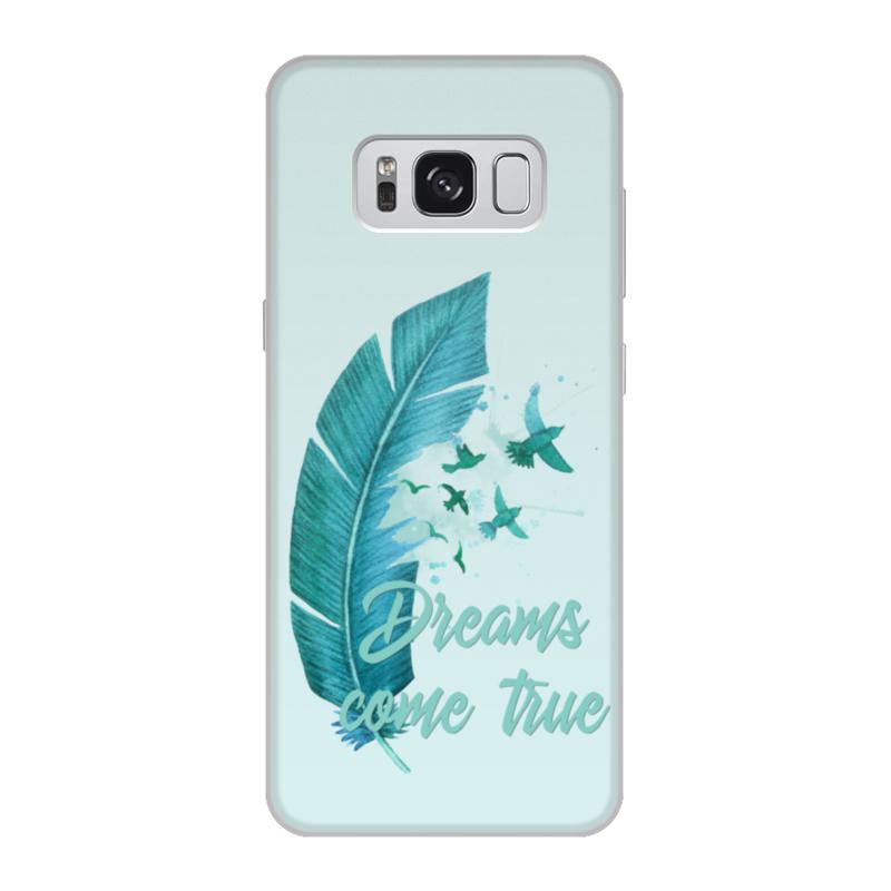 Чехол для Samsung Galaxy S8, объёмная печать Printio Dreams come true чехол для samsung galaxy s4 printio dreams come true