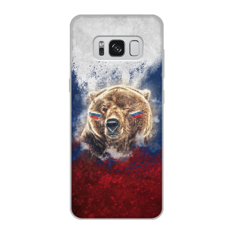 все цены на Чехол для Samsung Galaxy S8, объёмная печать Printio Русский медведь
