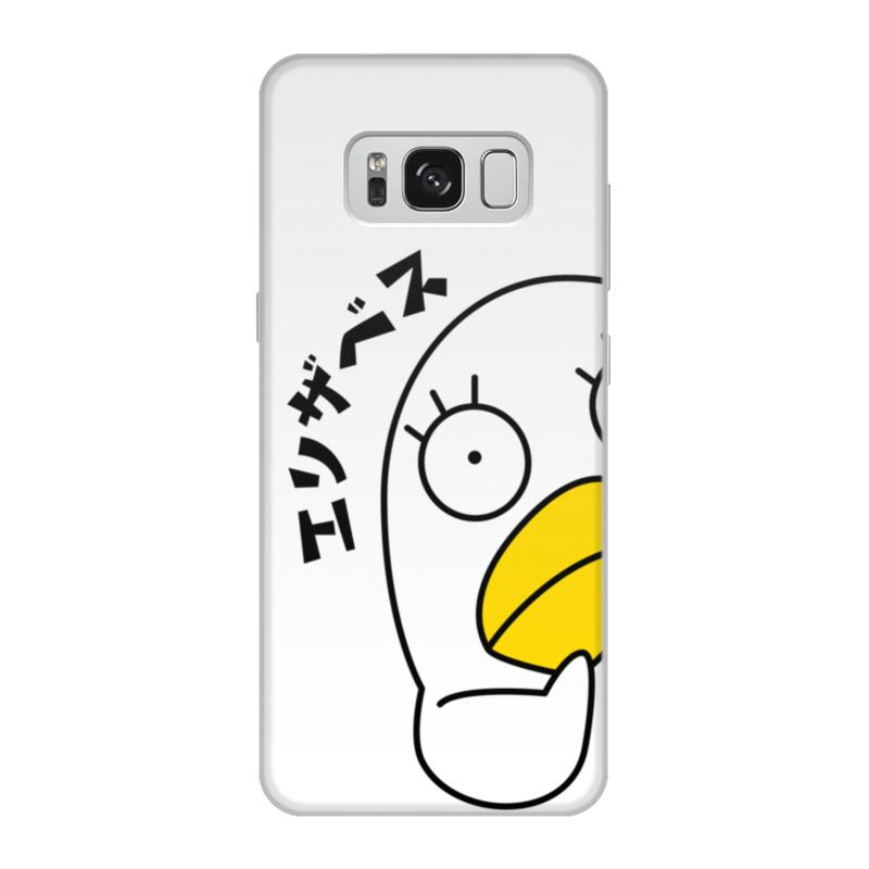 Чехол для Samsung Galaxy S8, объёмная печать Printio Гинтама. элизабет чехол для samsung galaxy s6 edge объёмная печать printio гинтама элизабет
