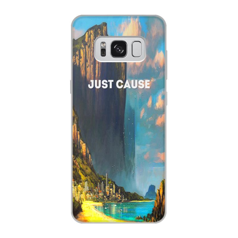 Чехол для Samsung Galaxy S8, объёмная печать Printio Just cause чехол для samsung galaxy s8 объёмная печать printio модерн
