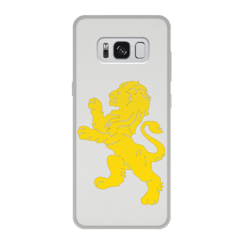 Чехол для Samsung Galaxy S8, объёмная печать Printio Золотой лев чехол для samsung galaxy s8 объёмная печать printio cycles perfecta альфонс муха