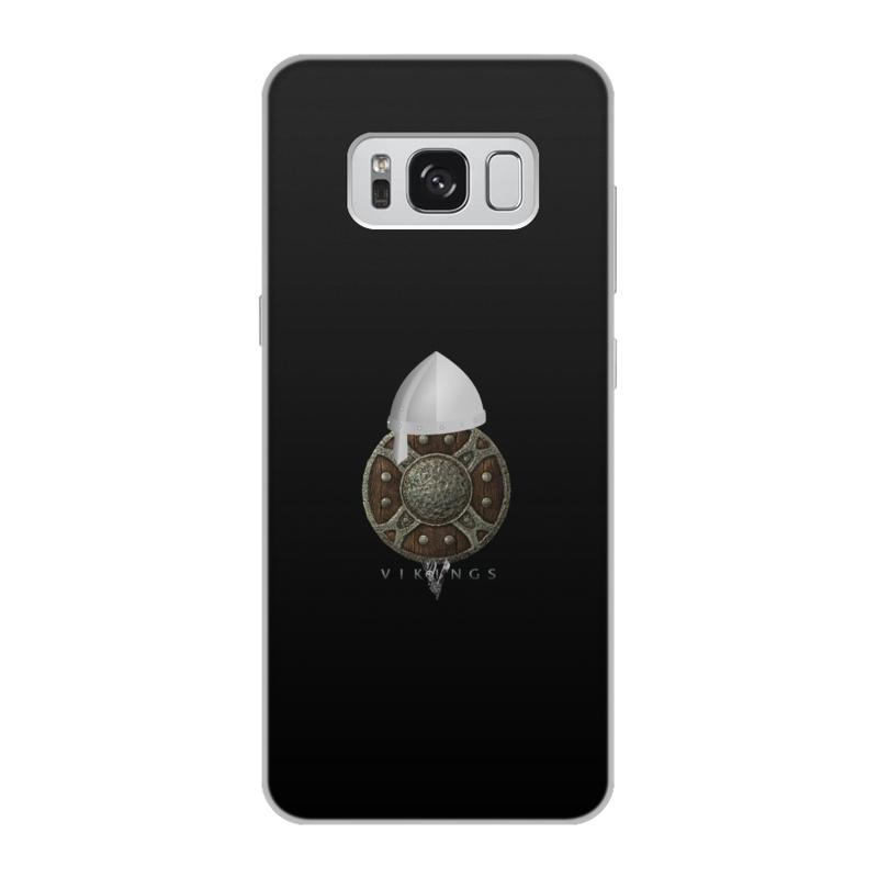 Чехол для Samsung Galaxy S8, объёмная печать Printio Викинги. vikings чехол для samsung galaxy s8 plus объёмная печать printio викинги vikings