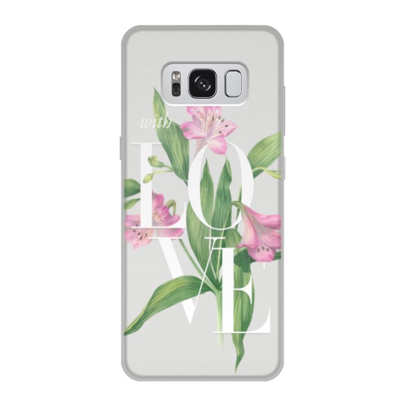 Чехол для Samsung Galaxy S8, объёмная печать Printio With love чехлы для телефонов with love moscow силиконовый дизайнерский чехол для samsung galaxy s8 this life
