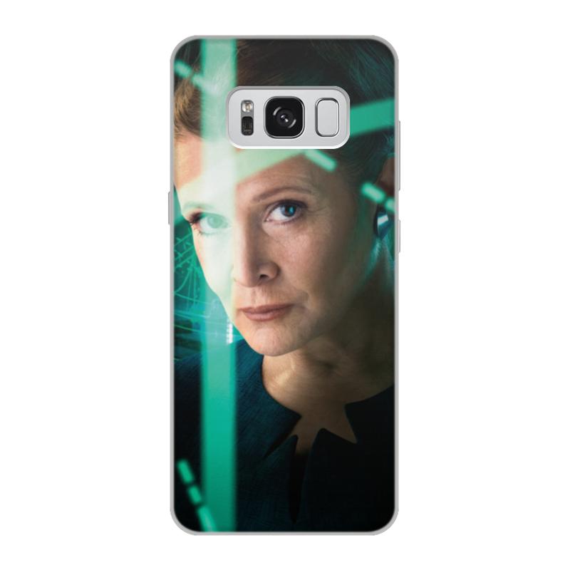 Чехол для Samsung Galaxy S8 объёмная печать Printio Звездные войны - лея