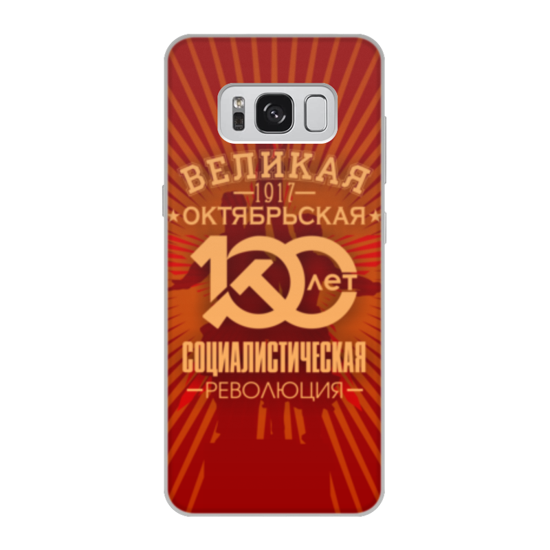 все цены на Printio Октябрьская революция онлайн