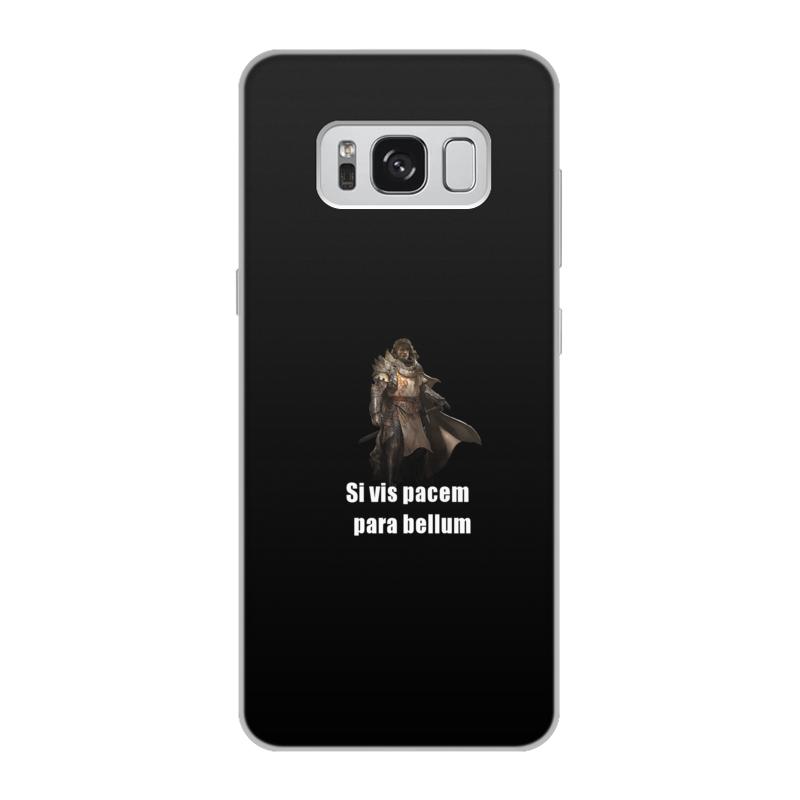 Чехол для Samsung Galaxy S8, объёмная печать Printio Хочешь мира - готовься к войне эфраим баух эффект бабочки израиль – иран от мира – к войне от дружбы к ненависти