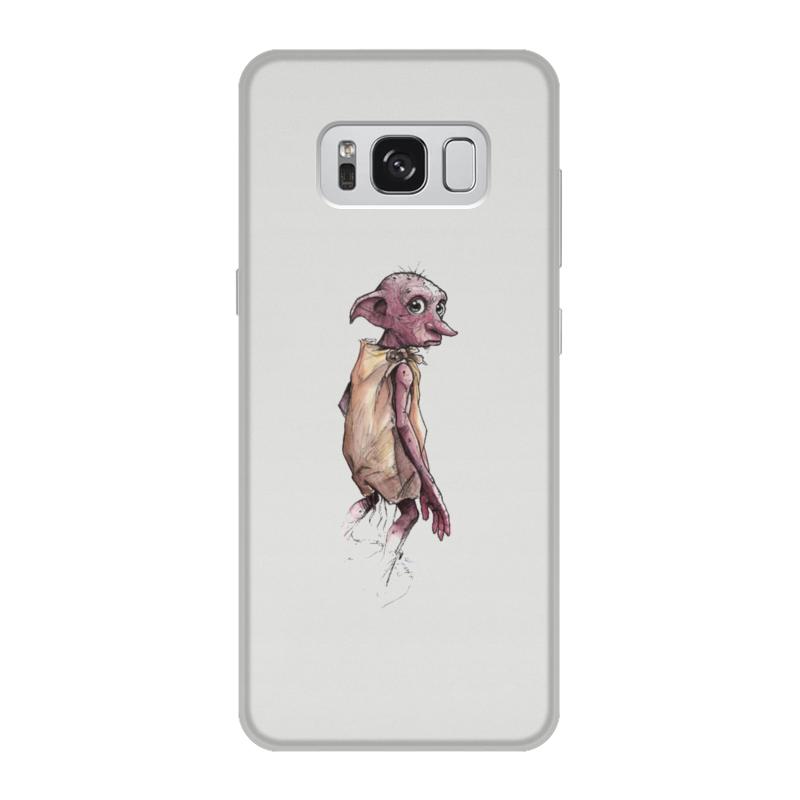Чехол для Samsung Galaxy S8, объёмная печать Printio Добби чехол для samsung galaxy s8 объёмная печать printio по мотивам произведений о гарри поттере