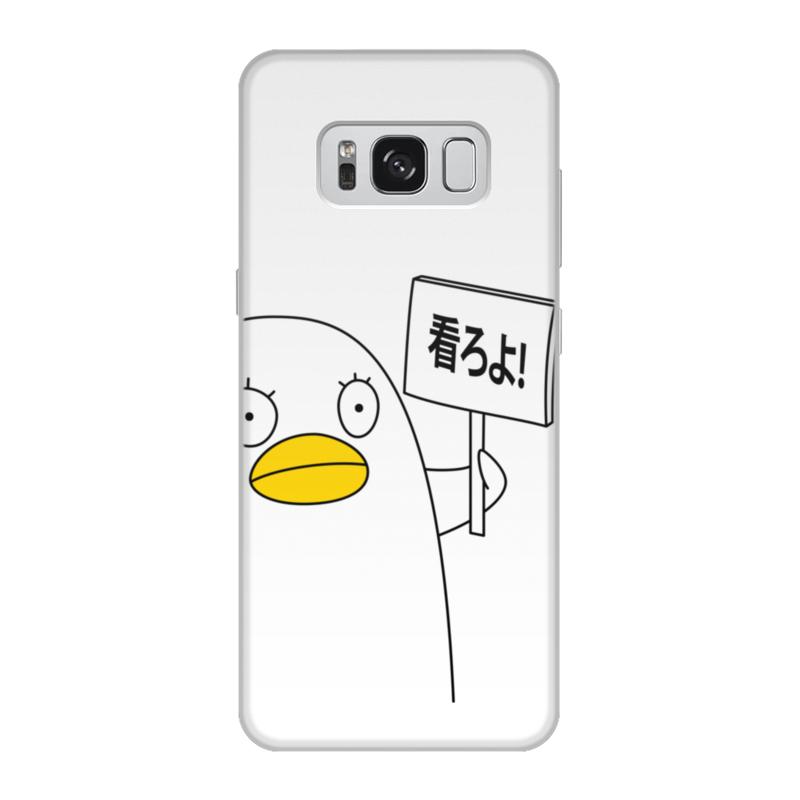 Чехол для Samsung Galaxy S8, объёмная печать Printio Гинтама. элизабет чехол для samsung galaxy s8 объёмная печать printio cycles perfecta альфонс муха