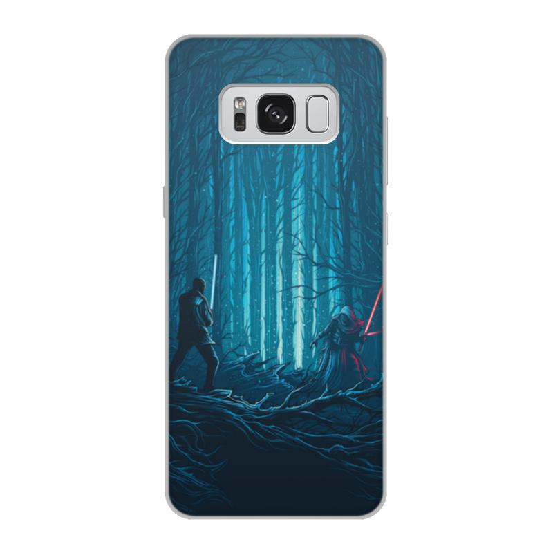 Чехол для Samsung Galaxy S8, объёмная печать Printio Звездные войны чехол для samsung galaxy s8 объёмная печать printio елки и звезды