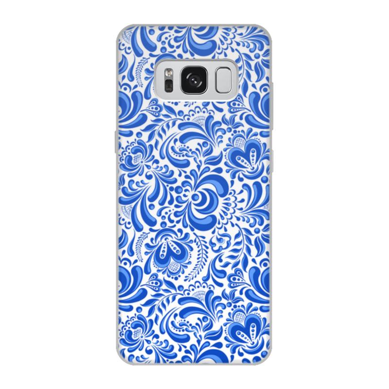 Чехол для Samsung Galaxy S8, объёмная печать Printio Гжель цена