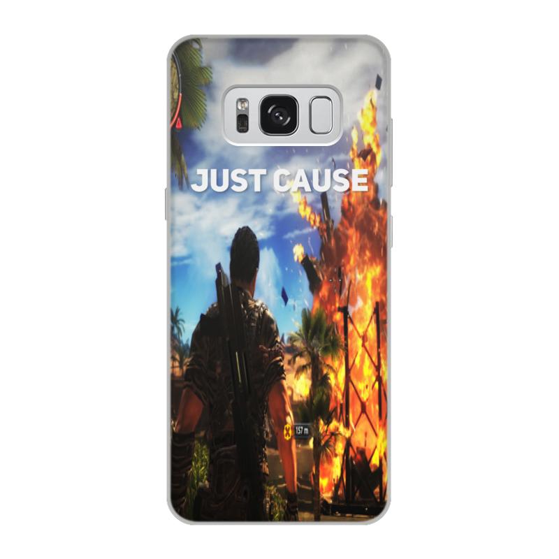 Чехол для Samsung Galaxy S8, объёмная печать Printio Just cause чехол для samsung galaxy s8 объёмная печать printio любимой на 14 февраля