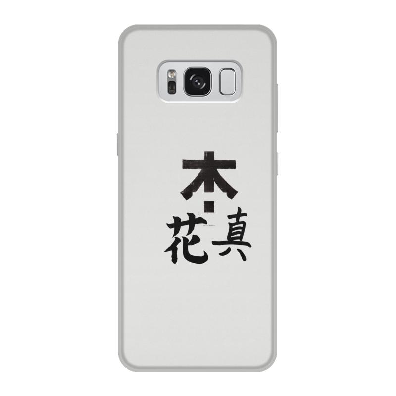 лучшая цена Чехол для Samsung Galaxy S8, объёмная печать Printio Япония. минимализм