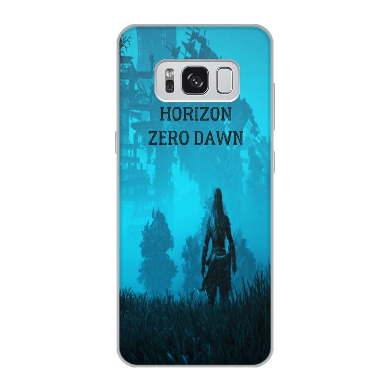 Чехол для Samsung Galaxy S8, объёмная печать Printio Horizon zero dawn чехол для samsung galaxy s8 объёмная печать printio футбол