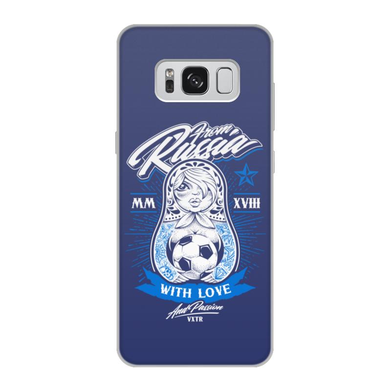 Чехол для Samsung Galaxy S8 объёмная печать Printio Футбол