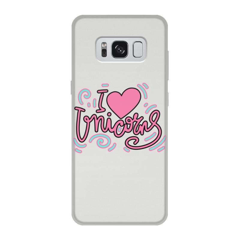 Чехол для Samsung Galaxy S8, объёмная печать Printio  love unicorns