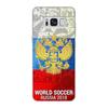 "Чехол для Samsung Galaxy S8, объёмная печать ""World Soccer 2018"" - футбол, мундиаль, кубок, футбол 2018"
