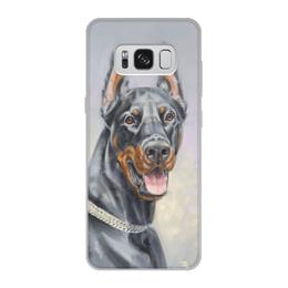 """Чехол для Samsung Galaxy S8, объёмная печать """"ДОБЕРМАН"""" - животные, иллюстрация, собаки, доберман"""
