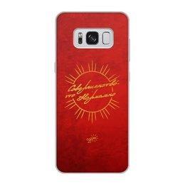 """Чехол для Samsung Galaxy S8, объёмная печать """"Совершенство - Это Нормально - Ego Sun"""" - золото, солнце, леттеринг, эго, престиж"""