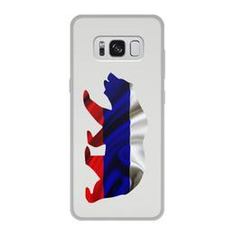 """Чехол для Samsung Galaxy S8, объёмная печать """"Русский Медведь"""" - bear, медведь, русский, флаг, russian"""