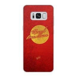 """Чехол для Samsung Galaxy S8, объёмная печать """"Центр Внимания - Ego Sun"""" - золото, солнце, леттеринг, эго, престиж"""