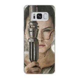 """Чехол для Samsung Galaxy S8, объёмная печать """"Звездные войны - Рей"""" - кино, фантастика, star wars, звездные войны, дарт вейдер"""