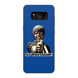 """Чехол для Samsung Galaxy S8, объёмная печать """"Pulp Fiction (Сэмюэл Джексон)"""" - культовое кино, pulp fiction, тарантино, сэмюэл лерой джексон, криминальное чтиво"""