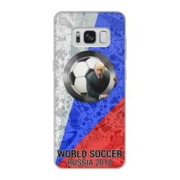"""Чехол для Samsung Galaxy S8, объёмная печать """"World Soccer 2018"""" - футбол, мундиаль, путин, с юмором"""