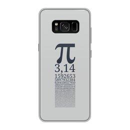 """Чехол для Samsung Galaxy S8, объёмная печать """"Число Пи"""" - математика, алгебра, гик, число, пи"""