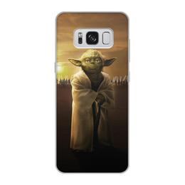 """Чехол для Samsung Galaxy S8, объёмная печать """"Звездные войны - Йода"""" - звездные войны, star wars, дарт вейдер, йода, фантастика"""
