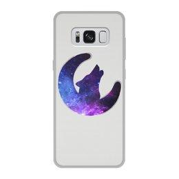 """Чехол для Samsung Galaxy S8, объёмная печать """"Space animals"""" - космос, луна, волк, одинокий, одиночка"""