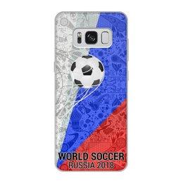 """Чехол для Samsung Galaxy S8, объёмная печать """"World Soccer 2018"""" - футбол, мундиаль, с юмором, кремль"""