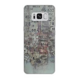 "Чехол для Samsung Galaxy S8, объёмная печать ""Цифры"" - арт, цифры, фактурный"