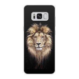 """Чехол для Samsung Galaxy S8, объёмная печать """"ЛЕВ. ЖИВАЯ ПРИРОДА"""" - хищник, животные, стиль, красота, арт фэнтези"""