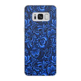 """Чехол для Samsung Galaxy S8, объёмная печать """"Роспись"""" - рисунок, гжель, роспись"""