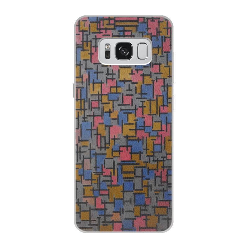 Чехол для Samsung Galaxy S8 кожаный Printio Композиция (питер мондриан) чехол для карточек пит мондриан дк2017 110