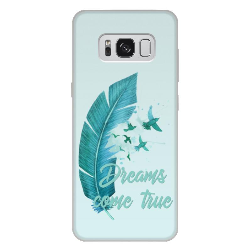 Чехол для Samsung Galaxy S8 Plus, объёмная печать Printio Dreams come true чехол для samsung galaxy s4 printio dreams come true