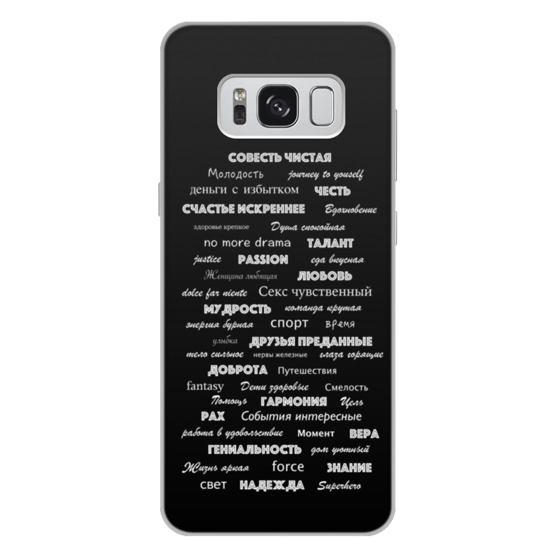 Чехол для Samsung Galaxy S8 Plus, объёмная печать Printio Манта для настоящих мужчин (черный вариант) одежда для мужчин