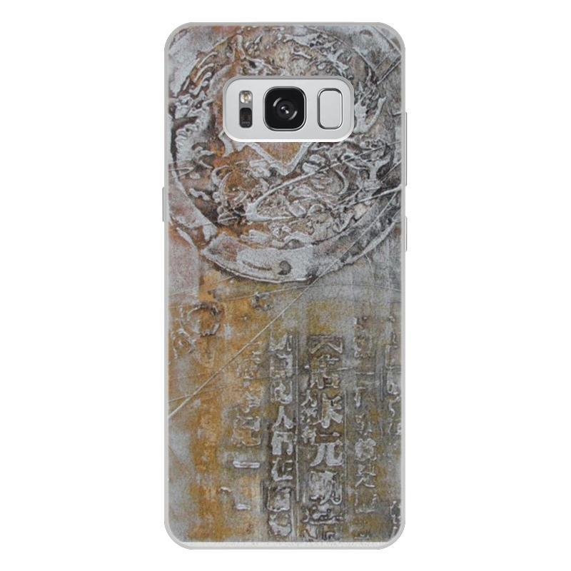 Чехол для Samsung Galaxy S8 Plus, объёмная печать Printio Знаки чехол для samsung galaxy s8 объёмная печать printio cycles perfecta альфонс муха