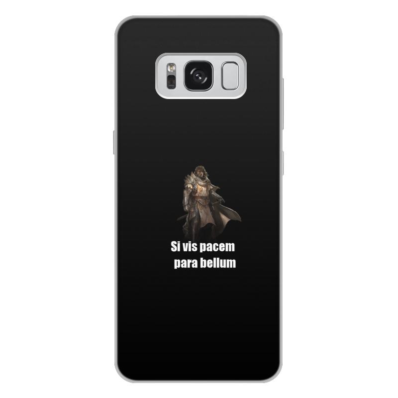 Чехол для Samsung Galaxy S8 Plus, объёмная печать Printio Хочешь мира - готовься к войне эфраим баух эффект бабочки израиль – иран от мира – к войне от дружбы к ненависти