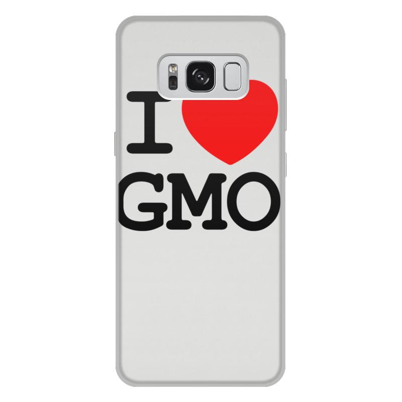 Чехол для Samsung Galaxy S8 Plus, объёмная печать Printio I love gmo чехол для samsung galaxy s8 plus силиконовый printio love space