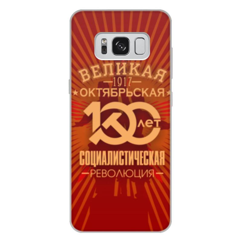 Чехол для Samsung Galaxy S8 Plus объёмная печать Printio Октябрьская революция