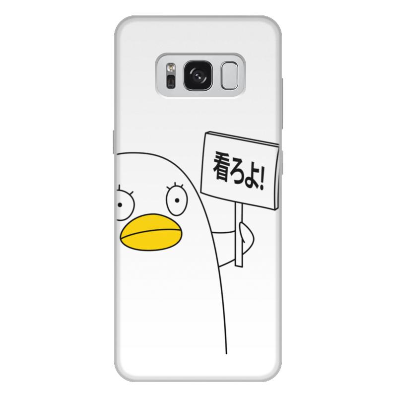 Чехол для Samsung Galaxy S8 Plus, объёмная печать Printio Гинтама. элизабет чехол для samsung galaxy s8 объёмная печать printio cycles perfecta альфонс муха