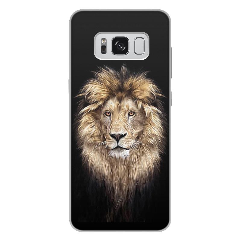 Чехол для Samsung Galaxy S8 Plus, объёмная печать Printio Лев. живая природа чехол для samsung galaxy s8 plus объёмная печать printio единорог