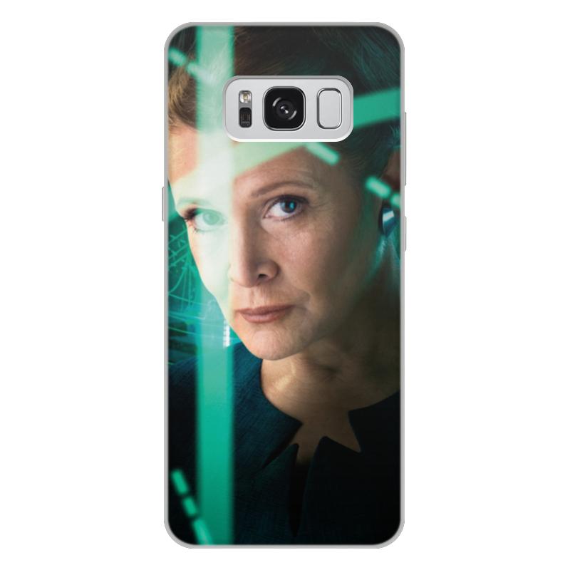 Чехол для Samsung Galaxy S8 Plus объёмная печать Printio Звездные войны - лея