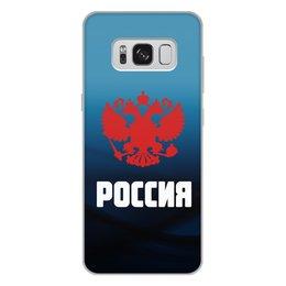 """Чехол для Samsung Galaxy S8 Plus, объёмная печать """"Россия"""" - россия, герб, russia, орел, флаг"""