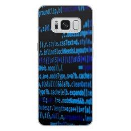 """Чехол для Samsung Galaxy S8 Plus, объёмная печать """"Программа"""" - компьютеры, код, программа, пароль, кодировка"""